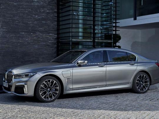 BMW 745e PHEV